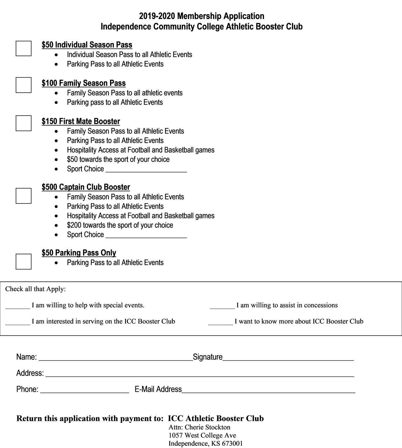 Athletic Booster Form