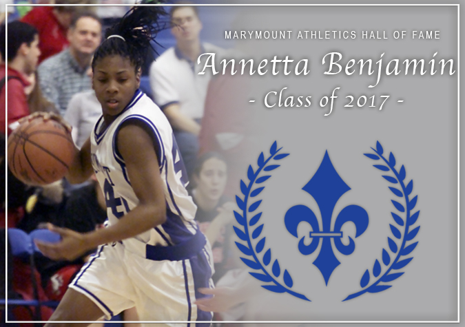 Introducing the 2017 Hall of Fame Class... Annetta Benjamin