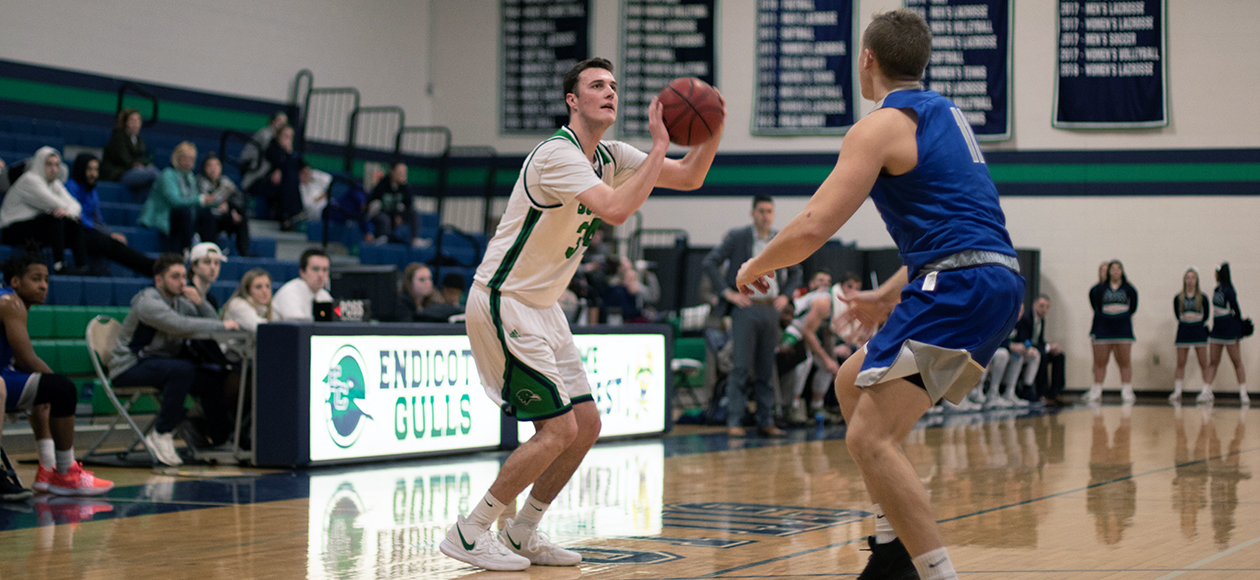 Program Records Fall In Endicott's Blowout Victory Over UNE, 128-79
