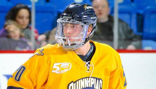 Quinnipiac Suffers Home Loss To No. 3 Yale