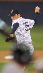 Pitcher's Duel Ends In 2-1 UC Irvine Victory