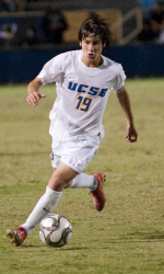 UCSB Hosts UC Irvine in Big West Tournament Championship