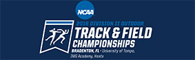 2016 NCAA Outdoor Track & Field Championships