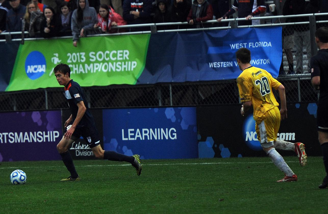 NCAA DII National Championship: CNMSC vs Southern New ...