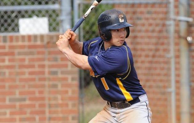 Cobras Suffer Heartbreaking Loss to Tusculum in Ten Innings