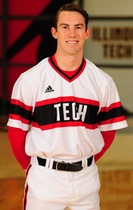 Dickey receives Association of Division III Independents Baseball Player of the Week award