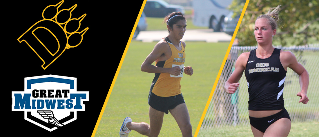 Women's Cross Country Picked Eighth, Men's Cross Country Ninth In Great Midwest Coaches Poll