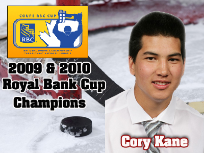 Future Bulldog Cory Kane Leads Team To Canadian Junior Hockey National Title