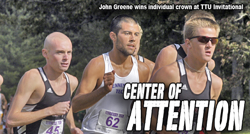Greene wins individual title, Golden Eagle teams both second in TTU Invitational