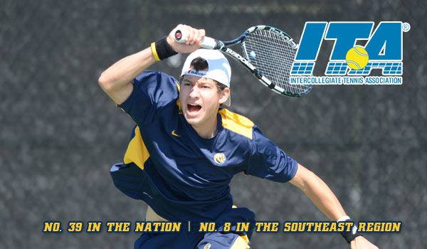 Coker Men's Tennis Ranked No. 39 in Nation