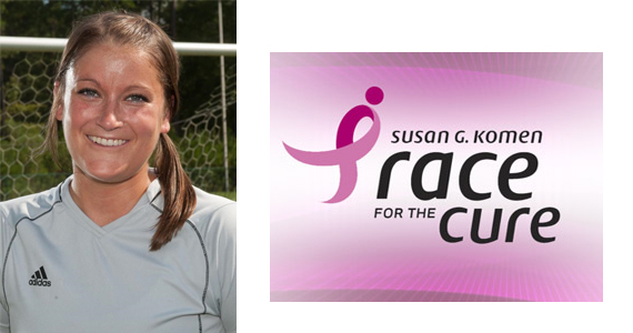 GC Soccer's Byrne to Participate in Susan G. Komen 3-Day Walk