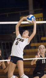 UCSB Unable to Hold Onto Early Lead, Falls to UC Irvine in Four Games