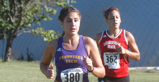 Cross country teams head to Bowling Green for WKU Invitational