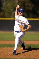 Gaucho Baseball Can't Hold Lead, Can't Extend Win Streak