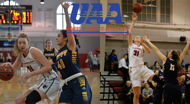 UAA Announces Women's Basketball All-Association Team; Lisa Murphy of Carnegie Mellon Named Player of the Year