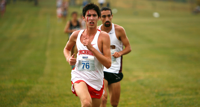 Lynchburg Cross Country Releases Fall Schedule