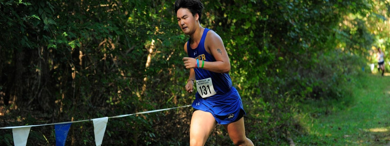 Holtzman And Bulson-Lewis Lead Goucher Cross Country At 13th Annual Hood College Open