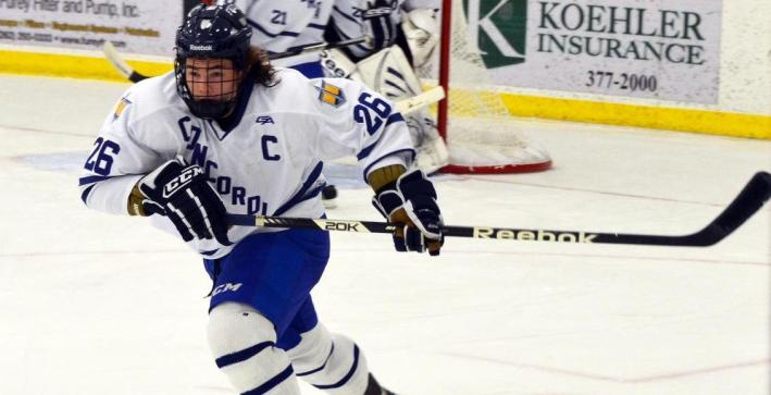 Power-Play woes hinder Men's Hockey as Northland completes series sweep