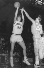 SCU Athletic Hall Of Fame Announces 2008 Inductees