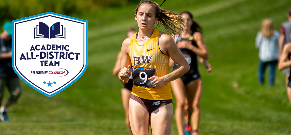 Brennan Selected to COSIDA Women's Cross Country and Track and Field Academic All-District 7 Team