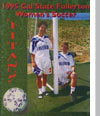1995 Women's Soccer Cover