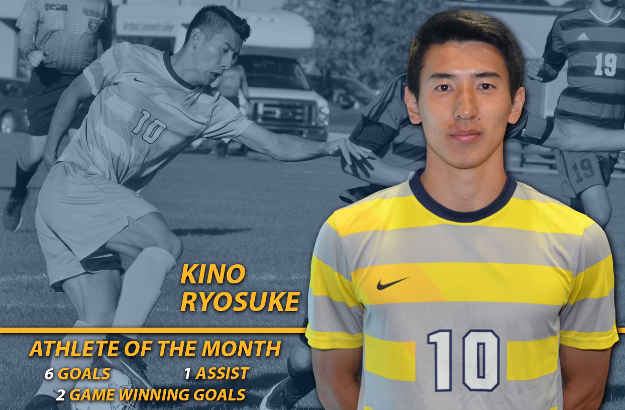 Kino Ryosuke Honored as MCC October Male Athlete of the Month