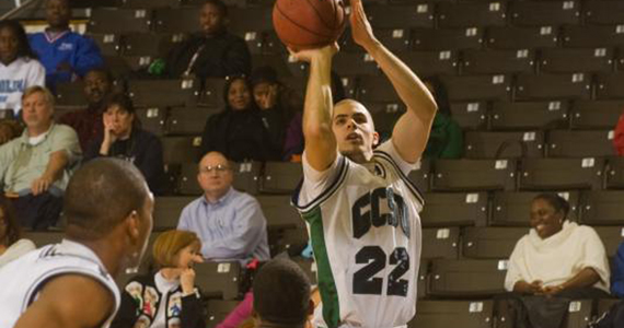 GCSU Men Clip Carson-Newman 89-83, Improve to 2-0