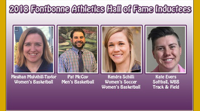 Fontbonne Announces 2018 Hall of Fame Inductees