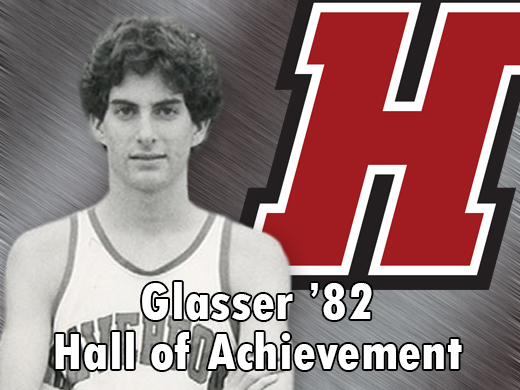 Deadline approaches for Glasser '82 Hall of Achievement nominations