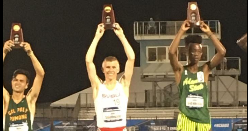 Southgate Earns All-American Honors on Day One of NCAA Outdoor Championships