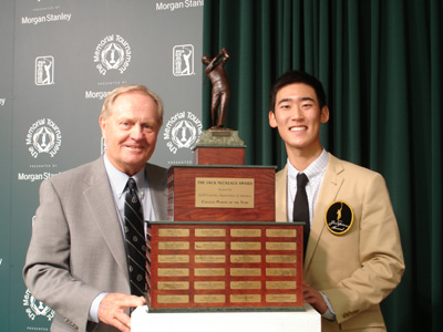 Lee Named Nicklaus Award Winner