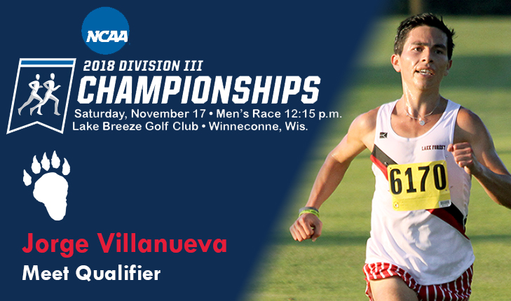Jorge Villanueva Qualifies for NCAA Championship Meet