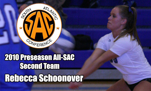 Senior Rebecca Schoonover was a Preseason Second Team Selection
