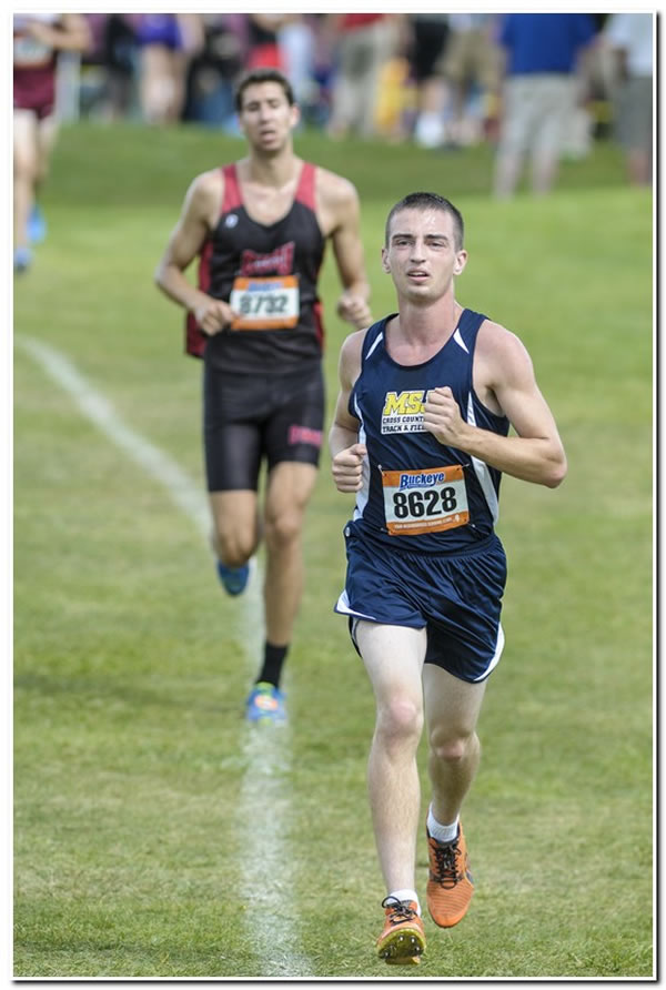 Mount men's cross country team races at the Earlham College Invitational