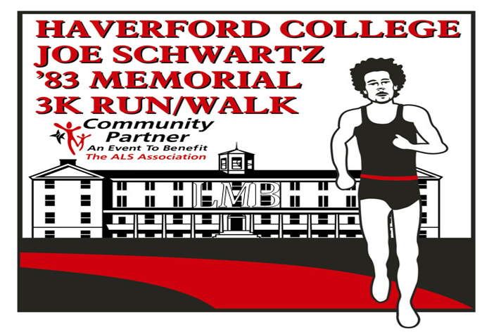 Haverford College Logo Annual Haverford College