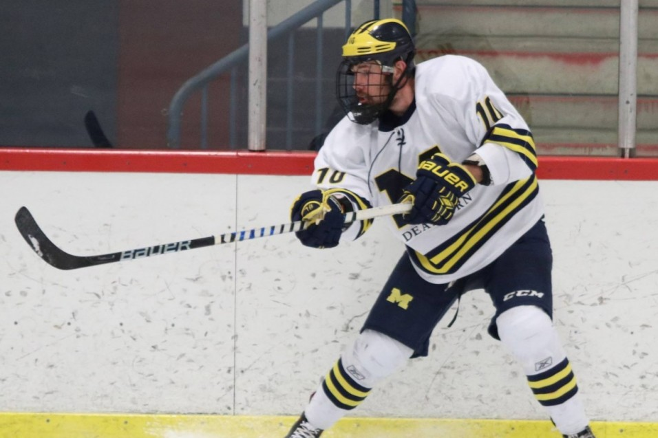 UM-Dearborn advances to GLCHL title game