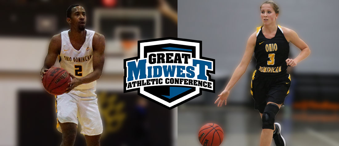 Ticket Information For G-MAC Basketball Tournaments Released
