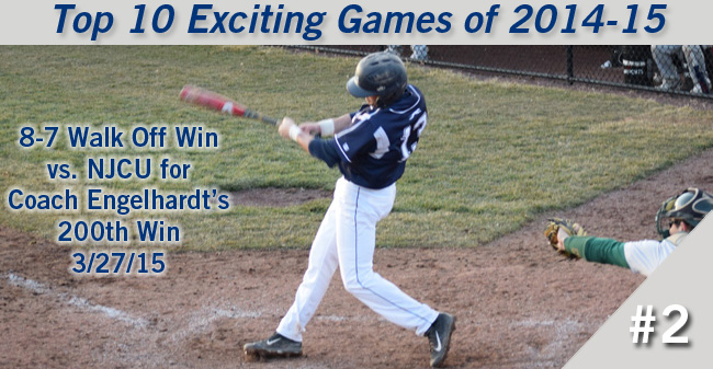 Top 10 Exciting Games of 2014-15 - #2 Baseball Walk Offs  for Coach Engelhardt's 200th Win