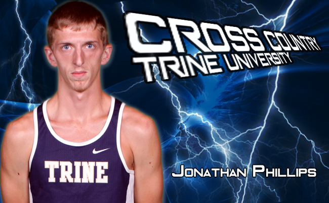 Phillips Leads Men's Cross Country At Midwest Intercollegiate