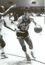 Seven Inducted Into Santa Clara Hall of Fame