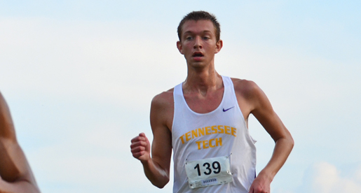 Golden Eagle runners finish fourth at Evansville, Greene and Cline lead the way