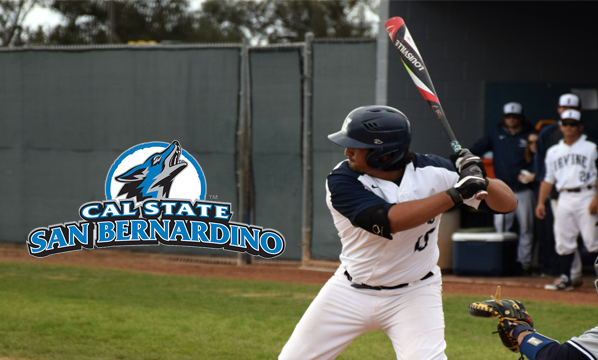 Baseball player Alec Ceniceros to compete for CSUSB Coyotes