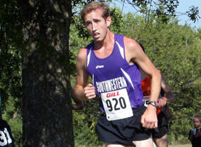 NAIA Men?s Cross Country Runner of the Week ? No. 1