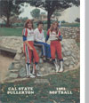 1982 Softball Cover