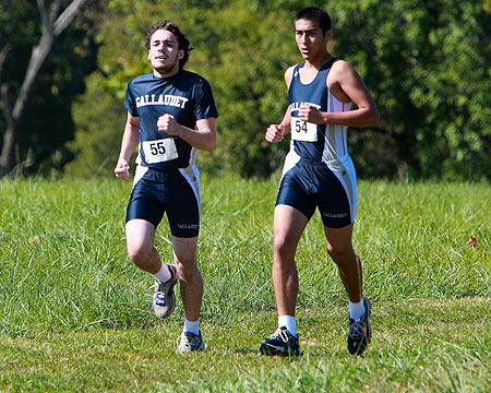 Bison compete at CUA Cross Country Invitational