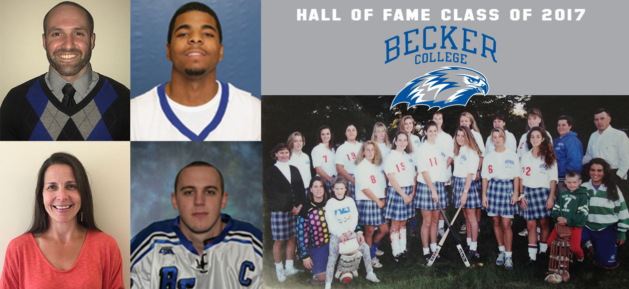 Becker College announces 2017 Hall of Fame Class