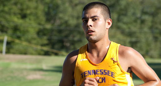 Final tuneup before OVC meet is Saturday running at Evansville Invitational