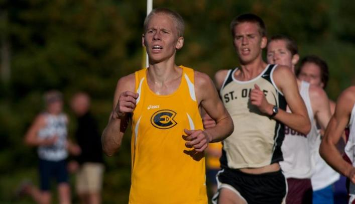 Men's Cross Country Takes Fourth at Jim Drews Invite