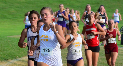 Women's cross country team places eighth at WCU Invitational