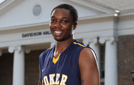 Cobra Spotlight- Donte Samuels, Men's Basketball